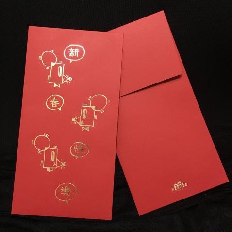鼠年丨HERMES 愛馬仕丨名牌紅包袋 品牌紅包袋 信封袋 名牌紅包 精品 紅包袋