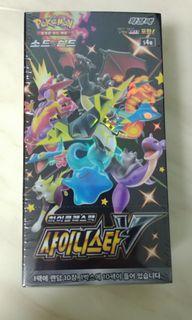 Pokemon Korean Shiny Star V s4a Box