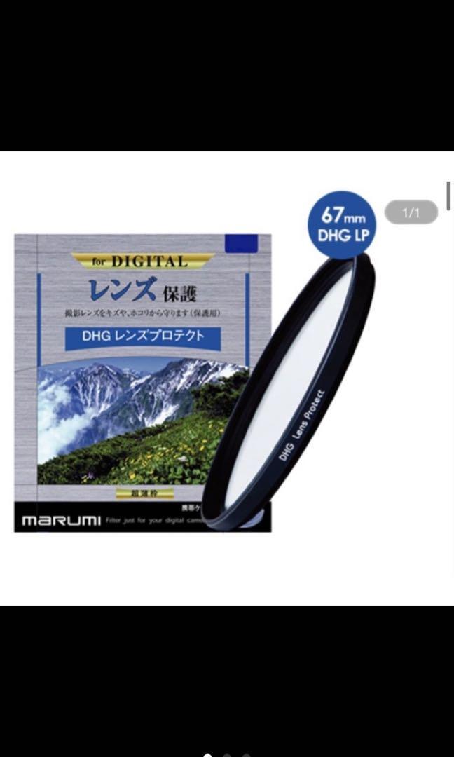 (最後一個!大降價)MARUMI DHG Lens Protector 多層鍍膜保護鏡 67mm