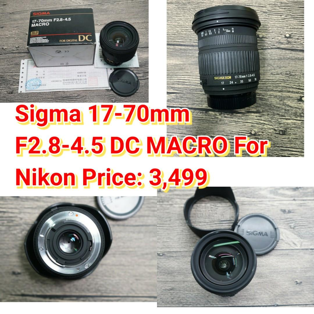 Sigma 17-70mm F2.8-4.5 DC MACRO For Nikon