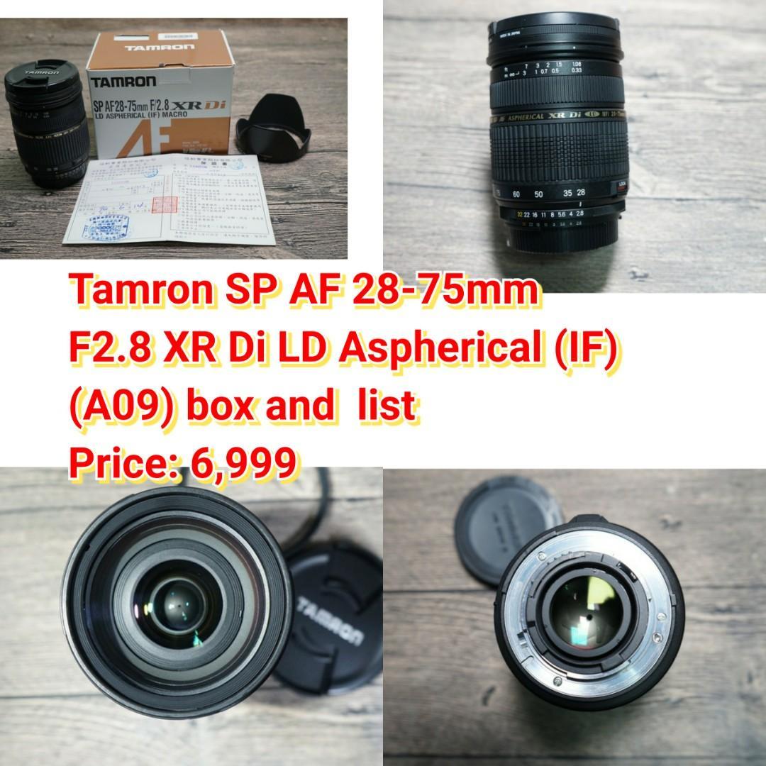 Tamron SP AF 28-75mm F2.8 XR Di LD Aspherical (IF) (A09)
