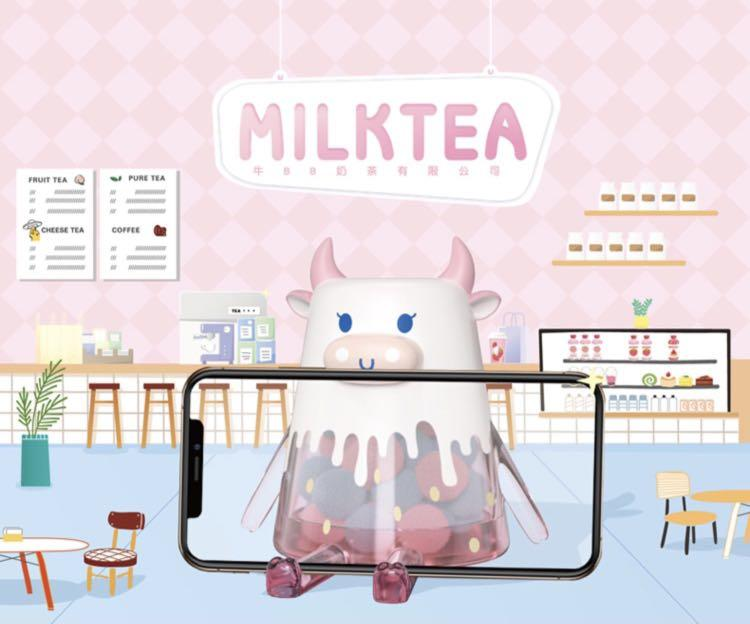 《預購》 【 ZOO TOYS  玩具店 】 MILKTEA 牛BB奶茶手機座系列盒抽