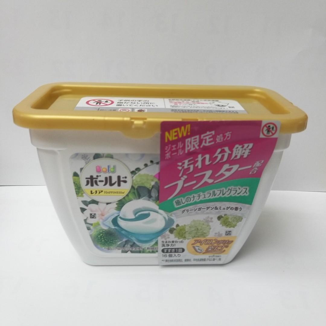 日本 P&G BOLD 洗衣膠球 洗衣球 植物花香 白色 16入 盒裝 307g