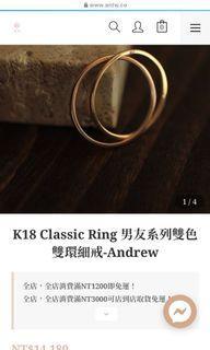 AN 18K金雙色戒