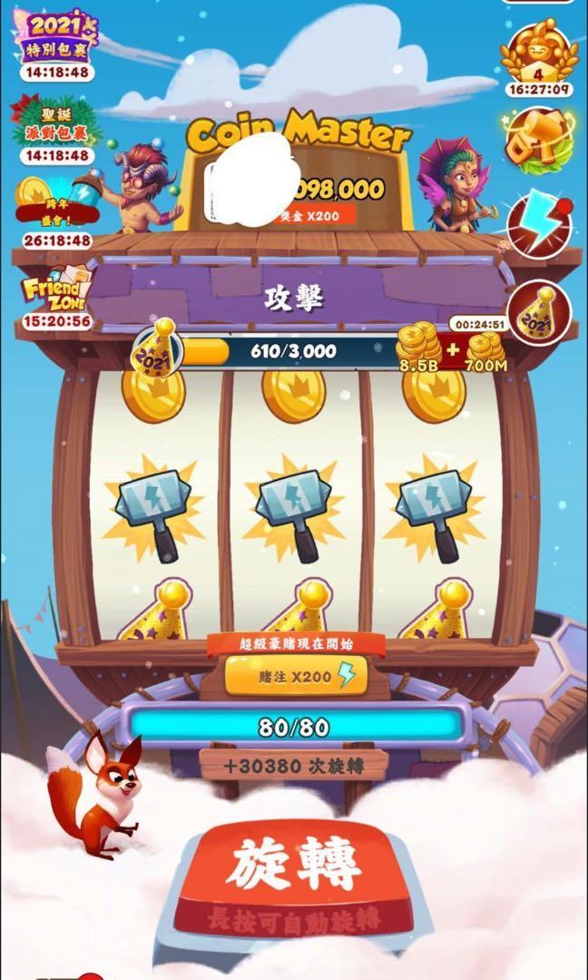 coin master 豬豬遊戲教學 刷好友 轉盤遊戲(需付費)