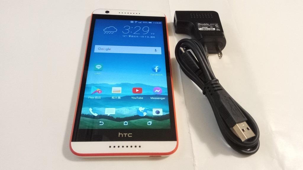 <二手良品功能正常>HTC Desire 820 D820u 5.5吋 安卓6 寶可夢可飛 4GLTE 只要1200