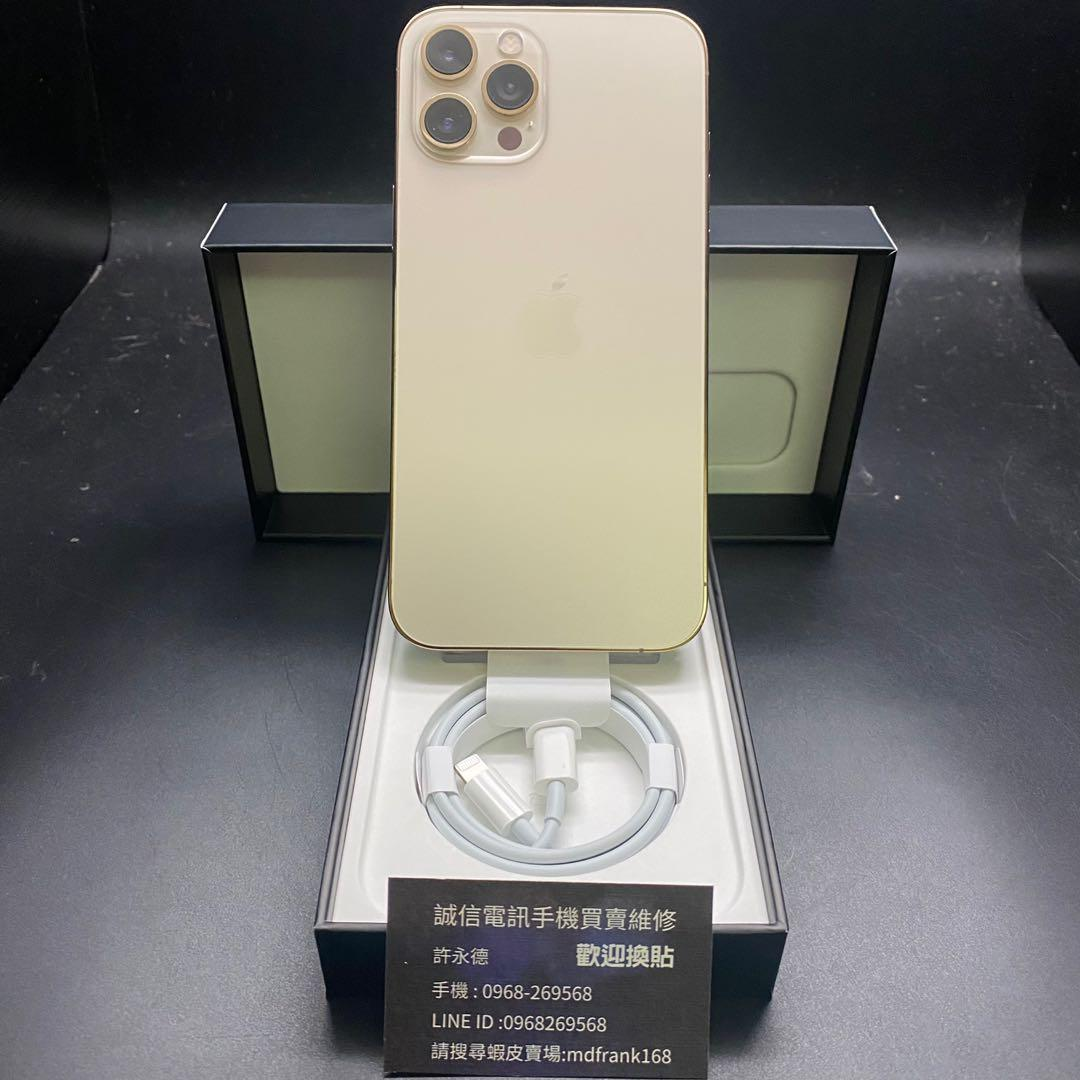 🍎iPhone 12 pro Max 128g milk tea gold only open 15 days original factory warranty and 350 days to buy a new phone, it is better to buy it and accept 11 or more exchange stickers 🍎只開通15天原廠保固還有350天買新機不如買它接受11以上換貼🍎