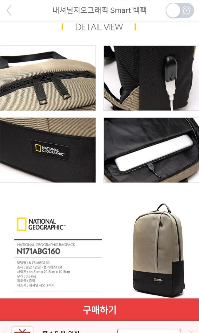 NATIONAL GEOGRAPHIC CITY PACK