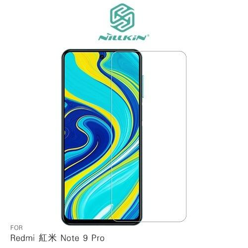 NILLKIN Redmi 紅米 Note 9 Pro Amazing H 防爆鋼化玻璃貼