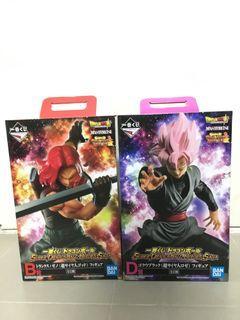 Super dragonball heroes saga kuji trunks rose