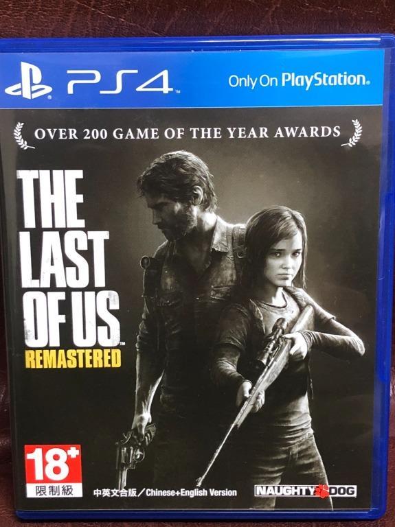 The Last of US REMASTERED ENGLISH 最後生還者 重製板 中英文合版 光碟有痕跡 PS4 遊戲 二手