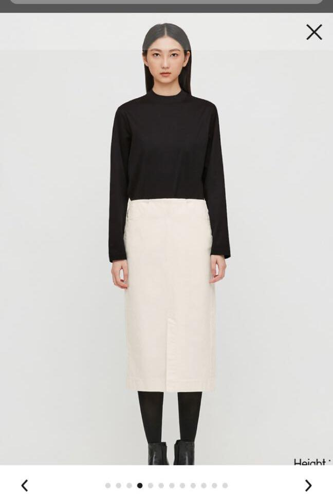 Uniqlo pencil long skirt