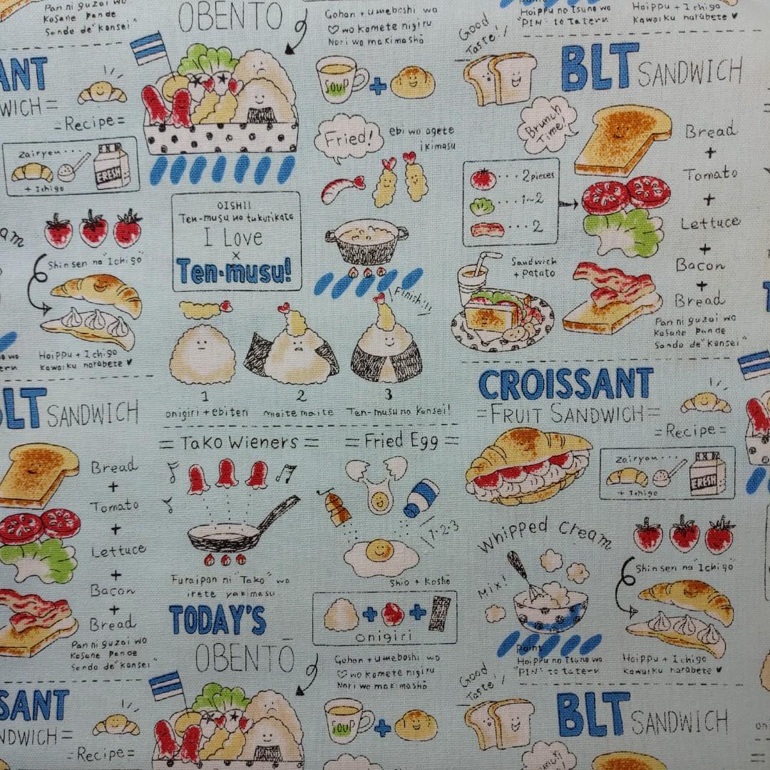 飯糰 三明治 早餐 食譜 淺藍色 古布 厚棉布 布料 卡哇伊 日式