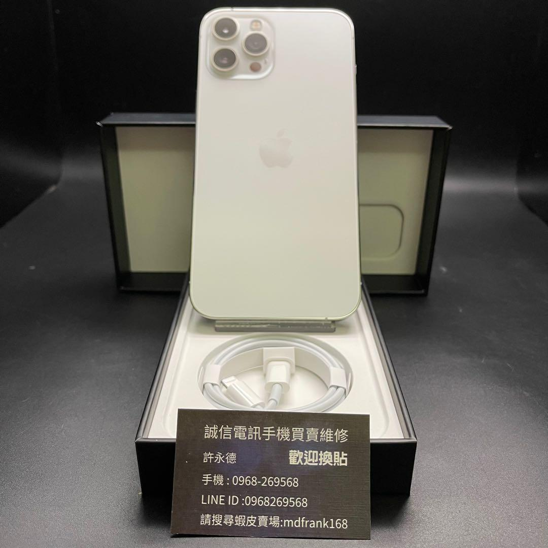 🍎iPhone 12 pro Max 128g silver white only use the original warranty for 50 days and there are 315 days to buy a new phone, it is better to buy it and accept more than 11 exchange stickers 🍎 🍎只使用50天原廠保固還有315天買新機不如買它接受11以上換貼🍎