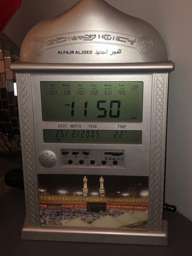 Islam clock