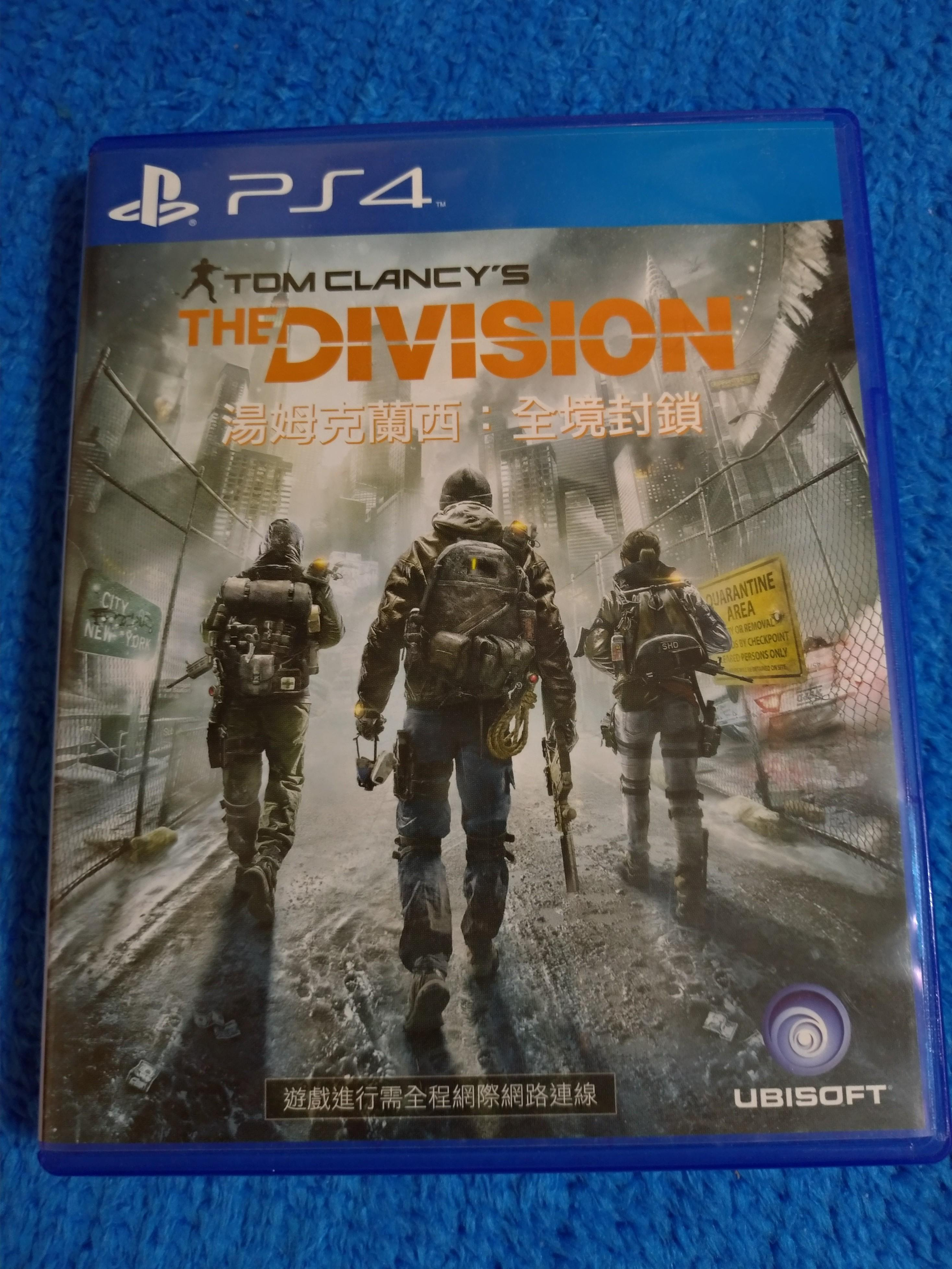 Ps4-Division
