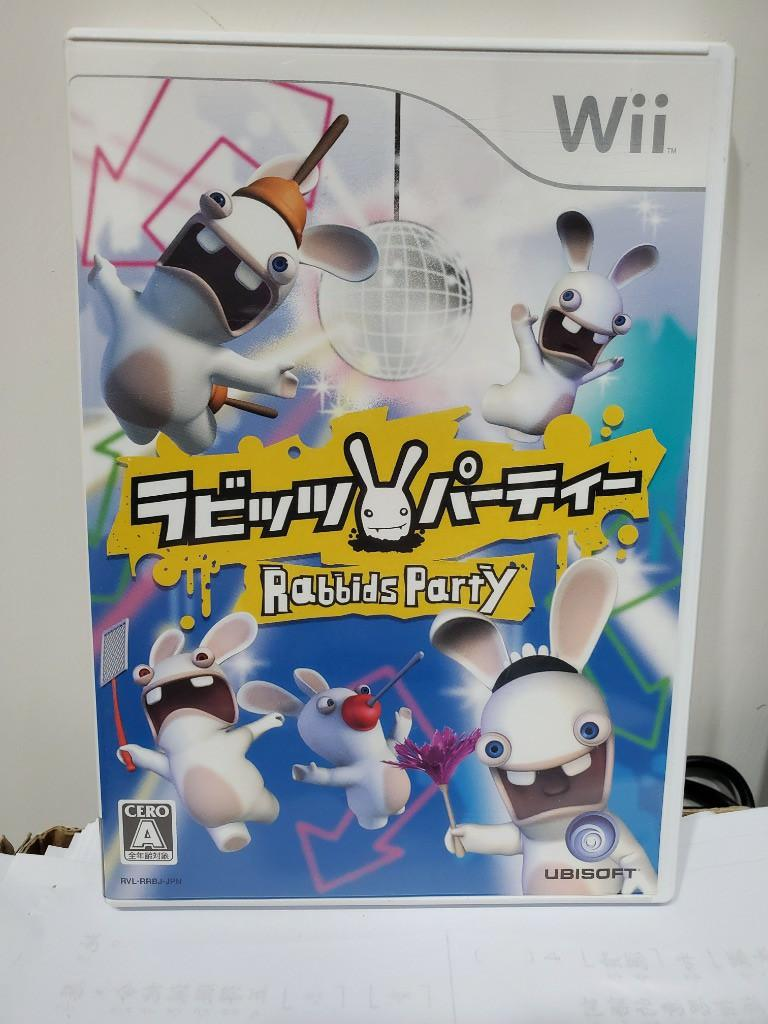Wii 雷射超人:瘋狂兔子