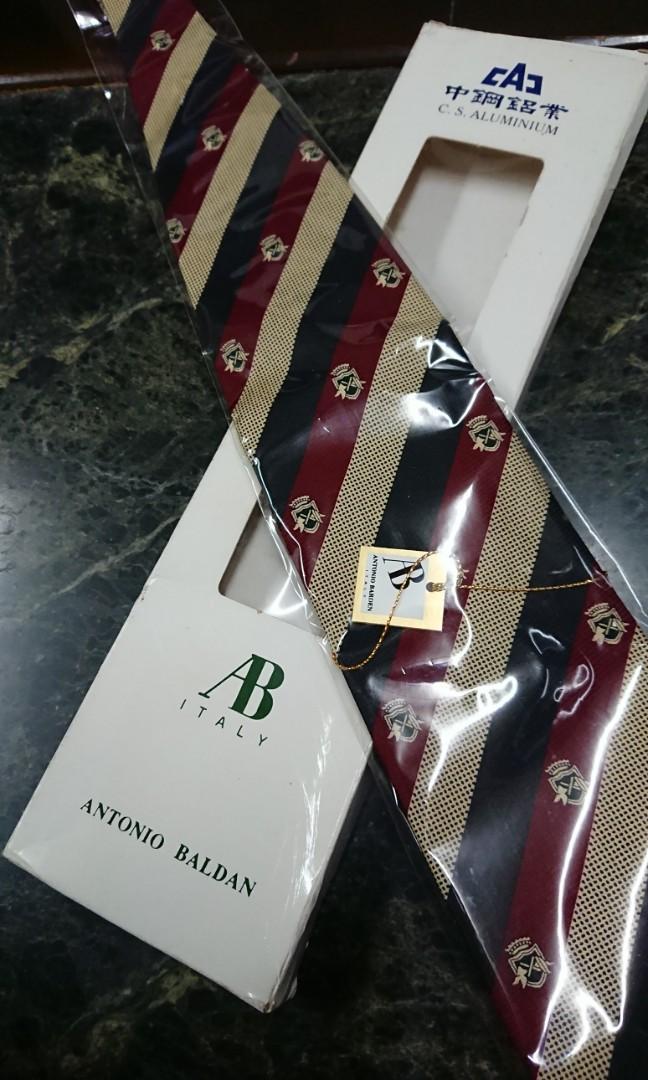 男士橫條紋雙色領帶-中鋼出品
