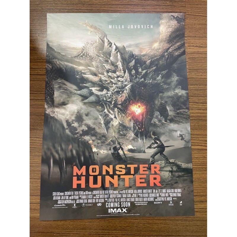 官方正版魔物獵人海報