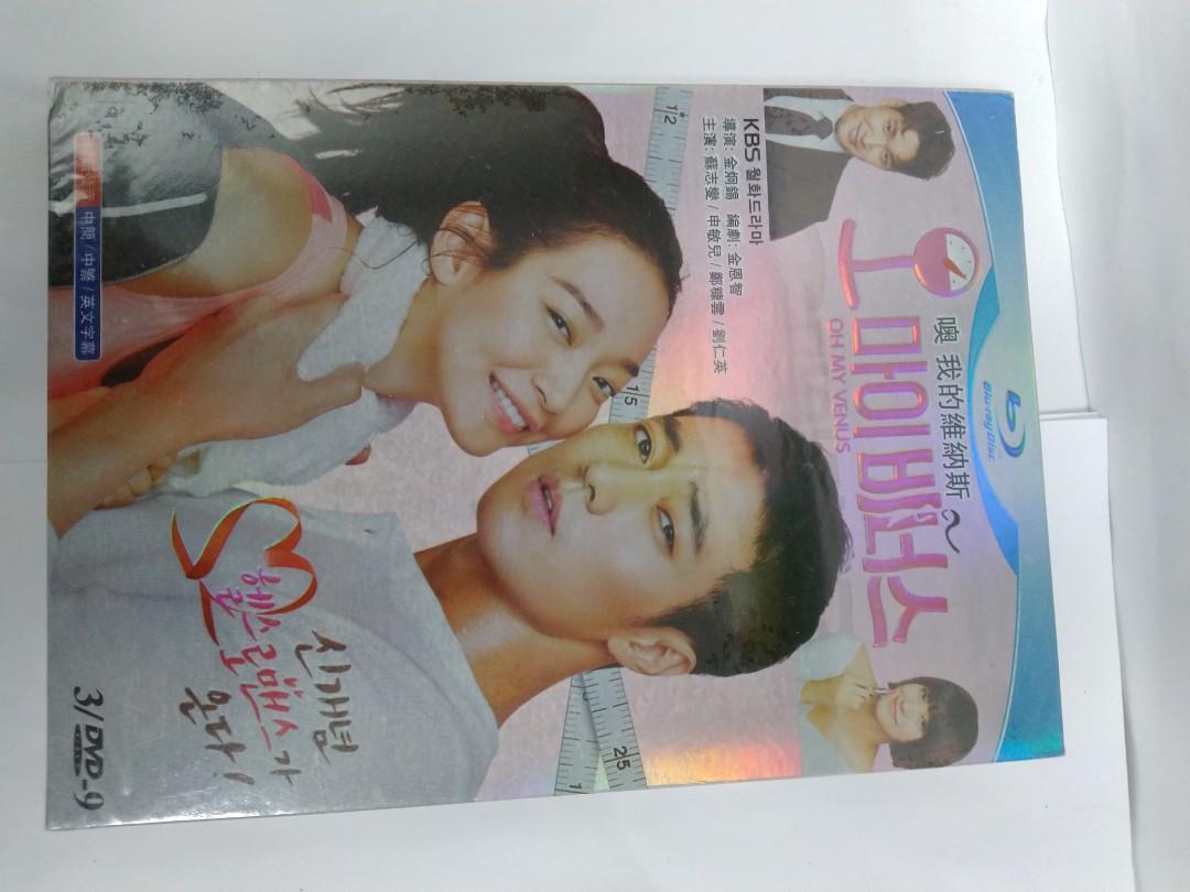 正版全新 韓片DVD 喔!我的維納斯