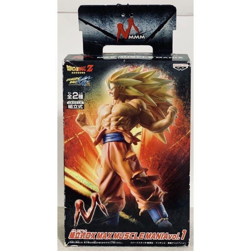 DragonBall Z七龍珠. 組立式DX Max Muscle Mania vo.1 超級賽亞人 悟空。金證