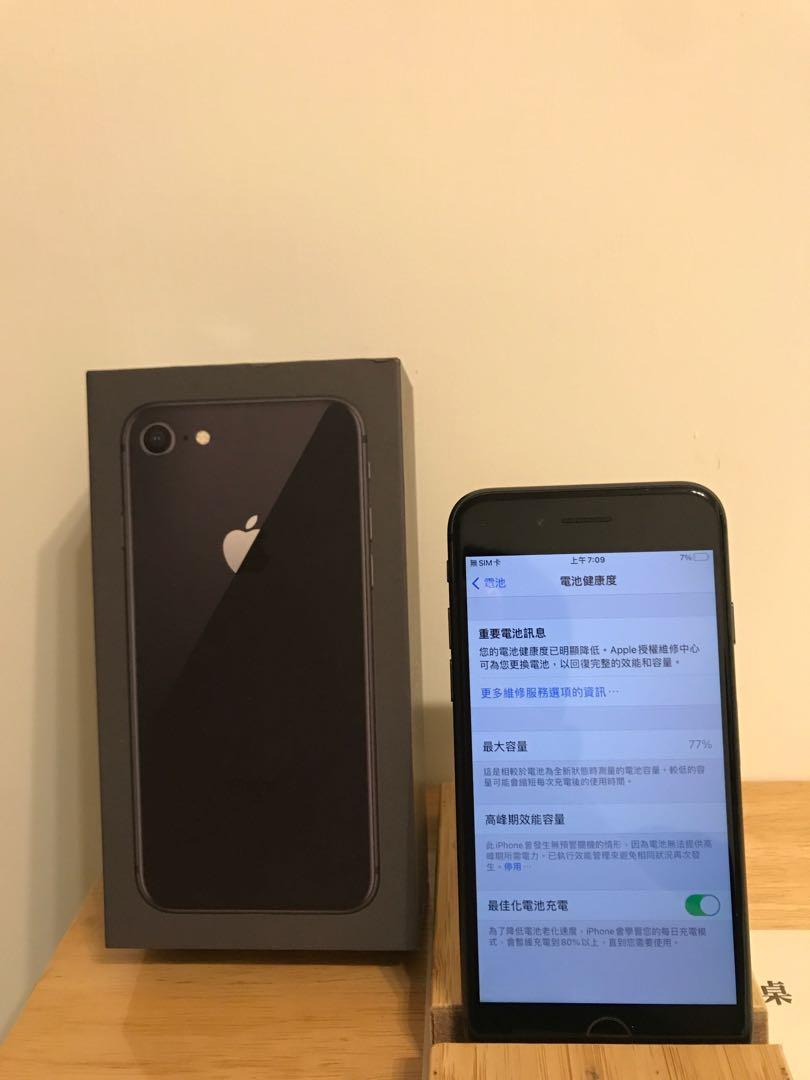 iPhone 8 64G 黑色盒裝