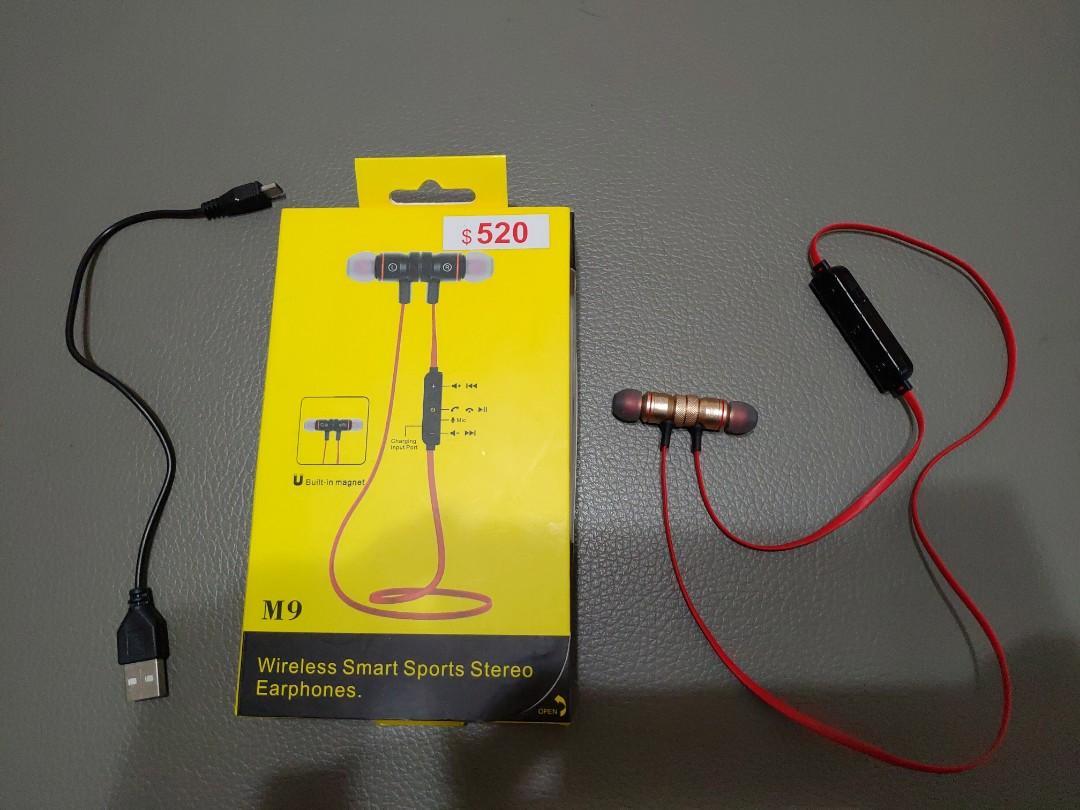 M9 吸磁式/線控 運動藍芽耳機