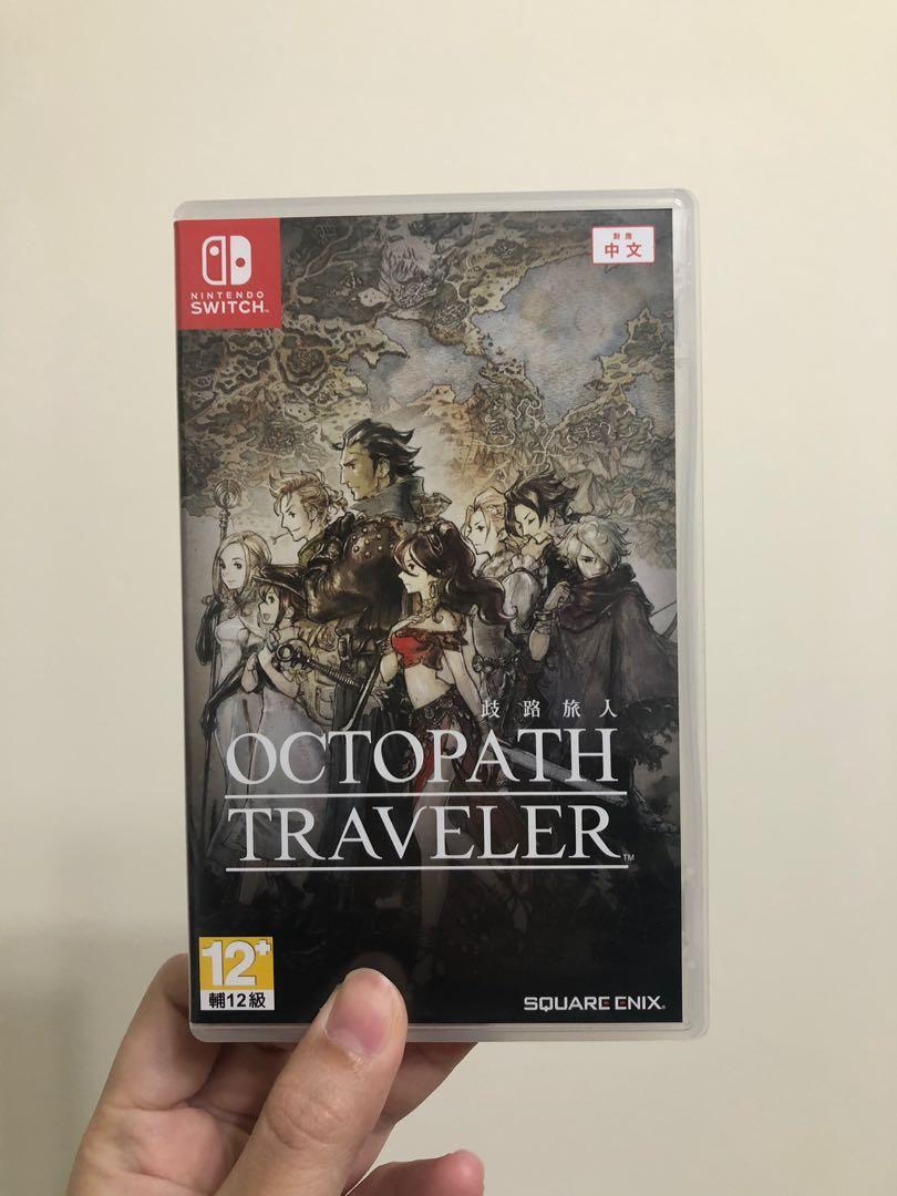 【歧路旅人】Octopath Traveler,Switch遊戲片 Nintendo