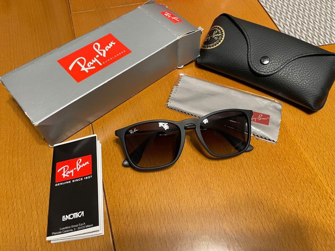 「Seven. 全新」Ray Ban RB4187 - F Chris 太陽眼鏡