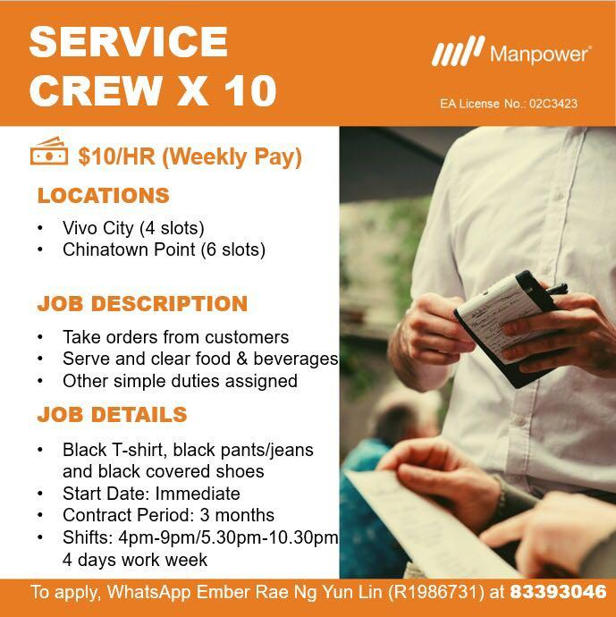 $10/HR! 12 X SERVICE CREW NEEDED/WEEKLY PAY