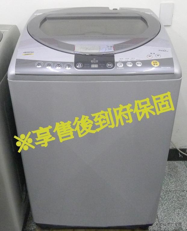 國際 14KG 直立變頻洗衣機 NA-V158TB