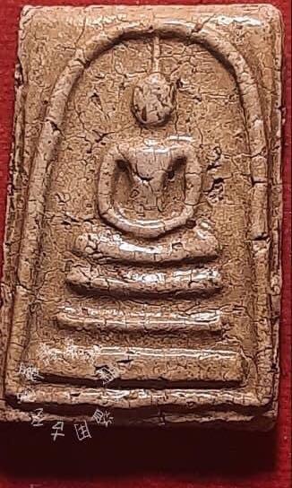 🇹🇭泰國古董佛牌護身符💲 2.100.000💲USD單位