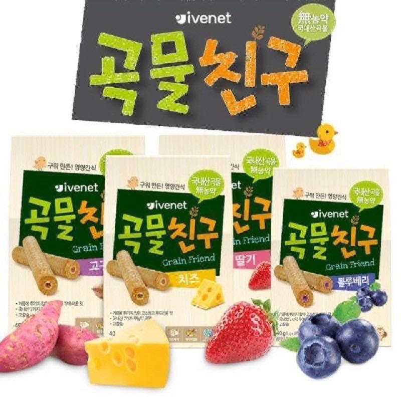 韓國 ivenet 艾唯倪 寶寶 穀物棒 米棒 40g