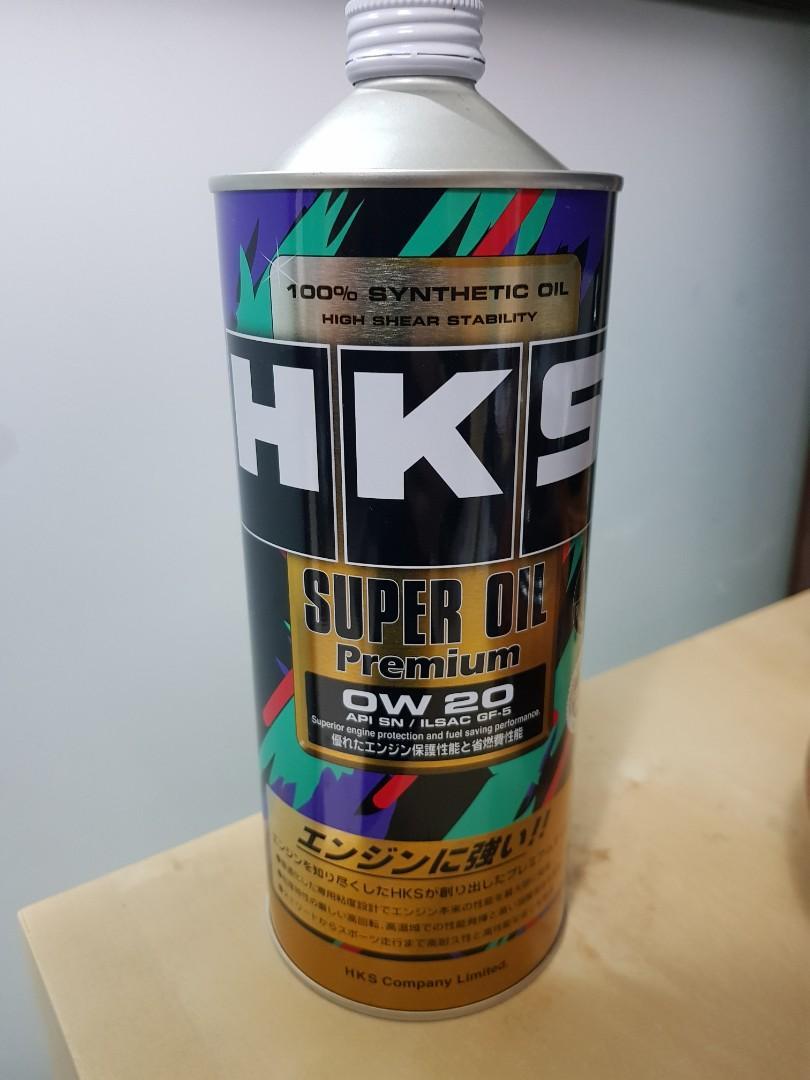 HKS API 0W20 1公升 油電 高CP值 激安333 板橋可自取 465讓 全新品