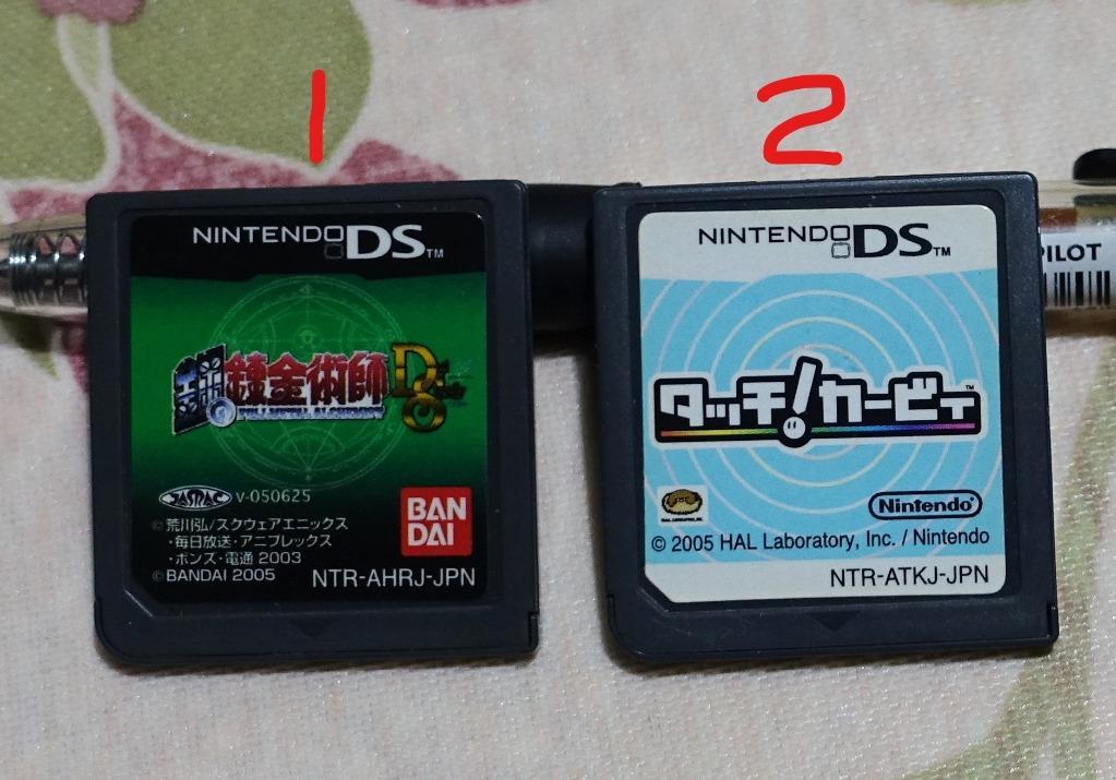 NDSL 遊戲卡帶出清(單售)