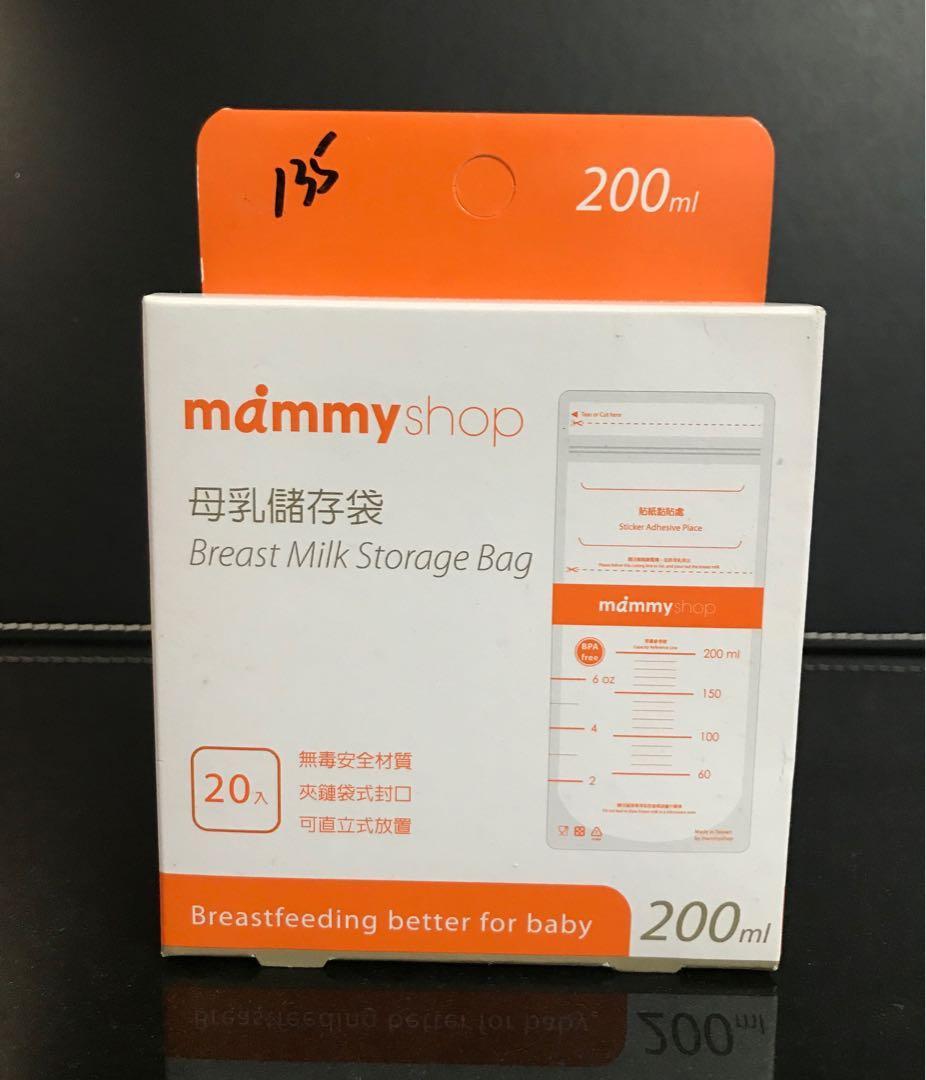 母乳儲存袋200ml 20入