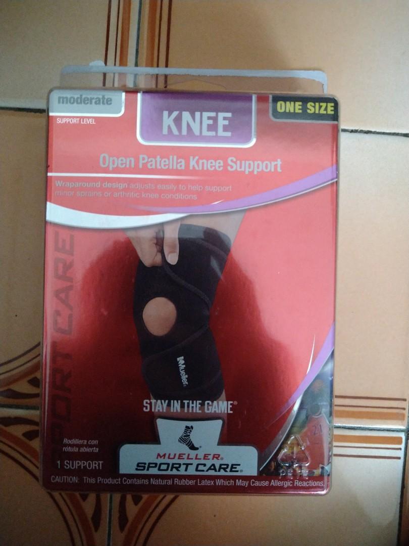 慕樂 膝關節護具