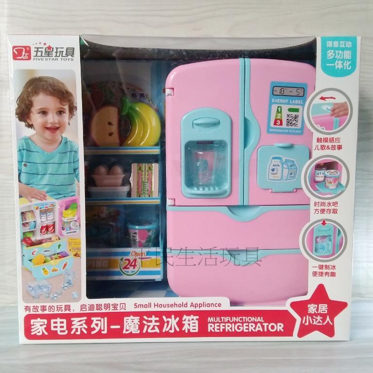 聲光魔法冰箱 家電系列 兒童家家酒仿真廚房