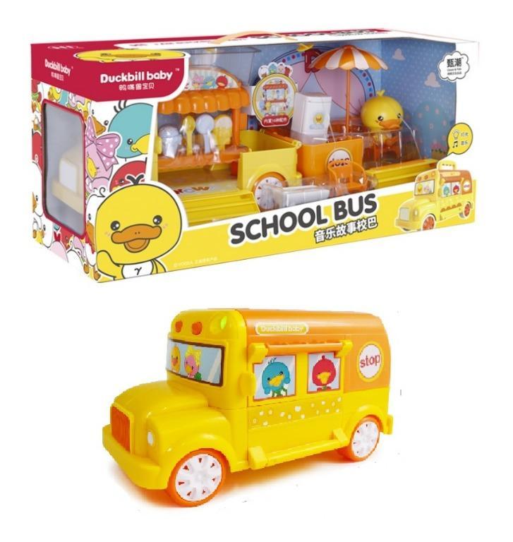 黃色可愛小鴨聲光巴士 鴨嘴獸 故事機 家家酒 幼兒啟蒙 早教認知 餐車遊戲 音樂玩具車