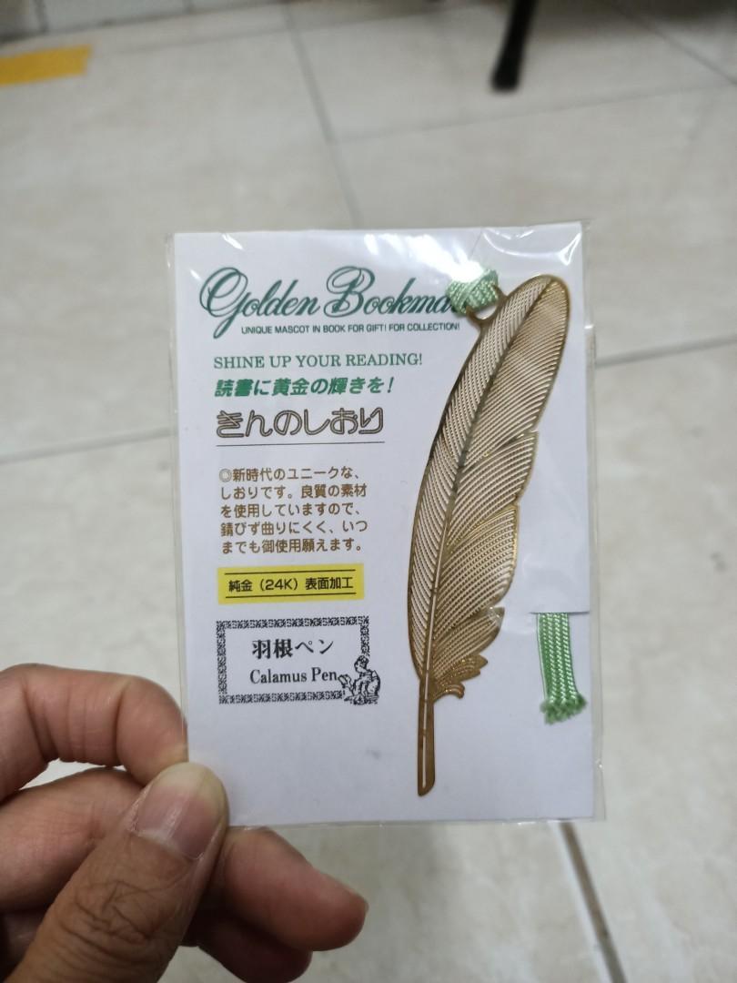 羽毛金屬書籤