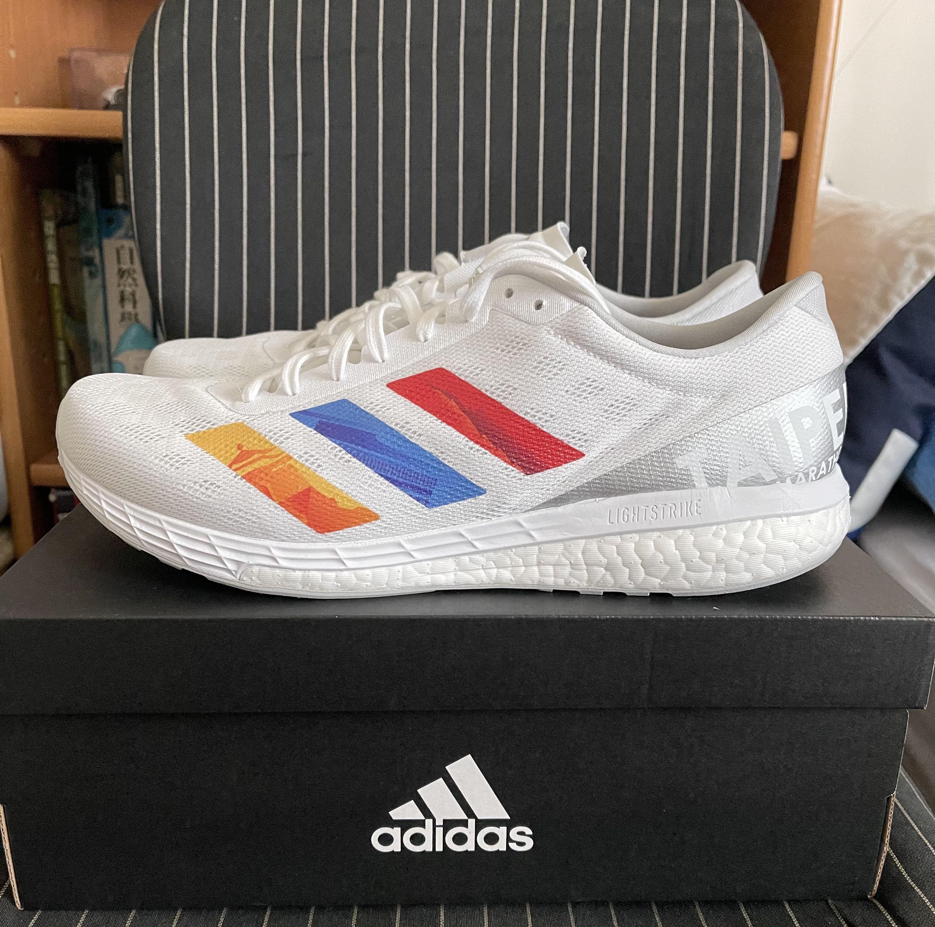Adidas Adizero Boston 9 台北城市限定款 慢跑鞋 馬拉松