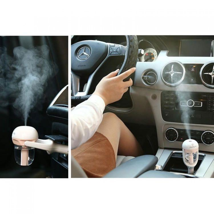 Car Vehicle Aromatherapy Humidifier