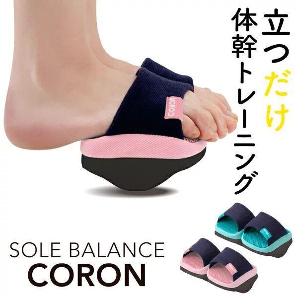 【白芷北歐雜貨🐦】🌻預購🌻CORON健身平衡拖鞋