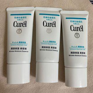 Curel珂潤鎖水精華40g*1