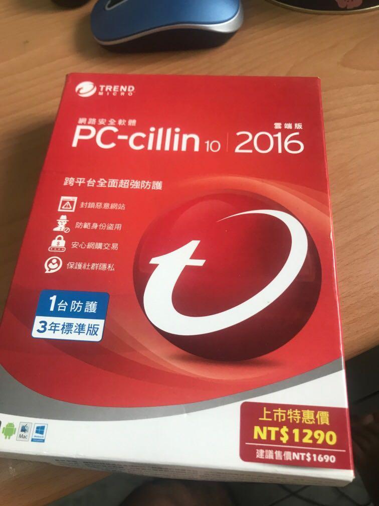 網路安全軟體 PC cillin 2016