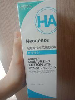 霓淨思 玻尿酸深度潤澤化妝水