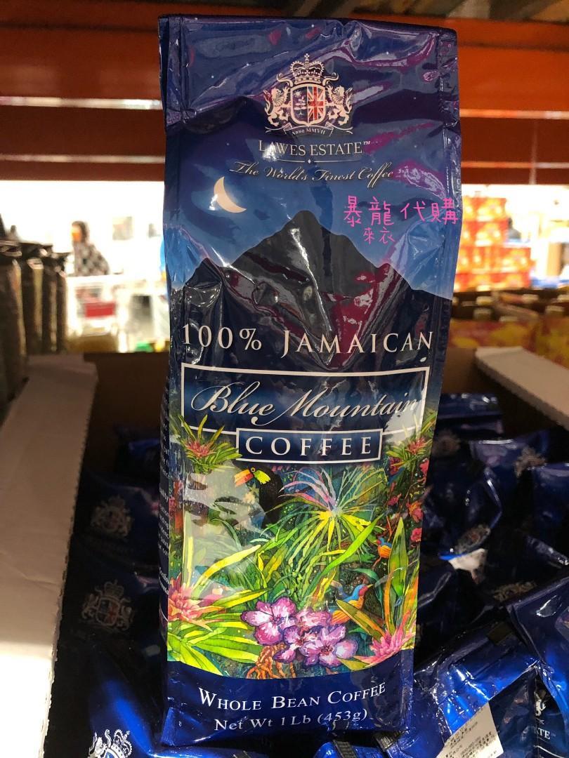 ☆暴龍代購☆好市多 Costco代購💕Lawes Estate 牙買加藍山咖啡豆(每包453g) 早餐 下午茶 面交