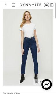 ETHOS | Rosie Ultra High Waist Slim Leg Jeans