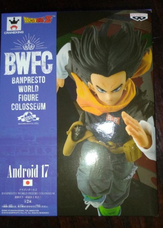 代理版 七龍珠 BWFC 造形 天下一武道會 世界大賽 17號
