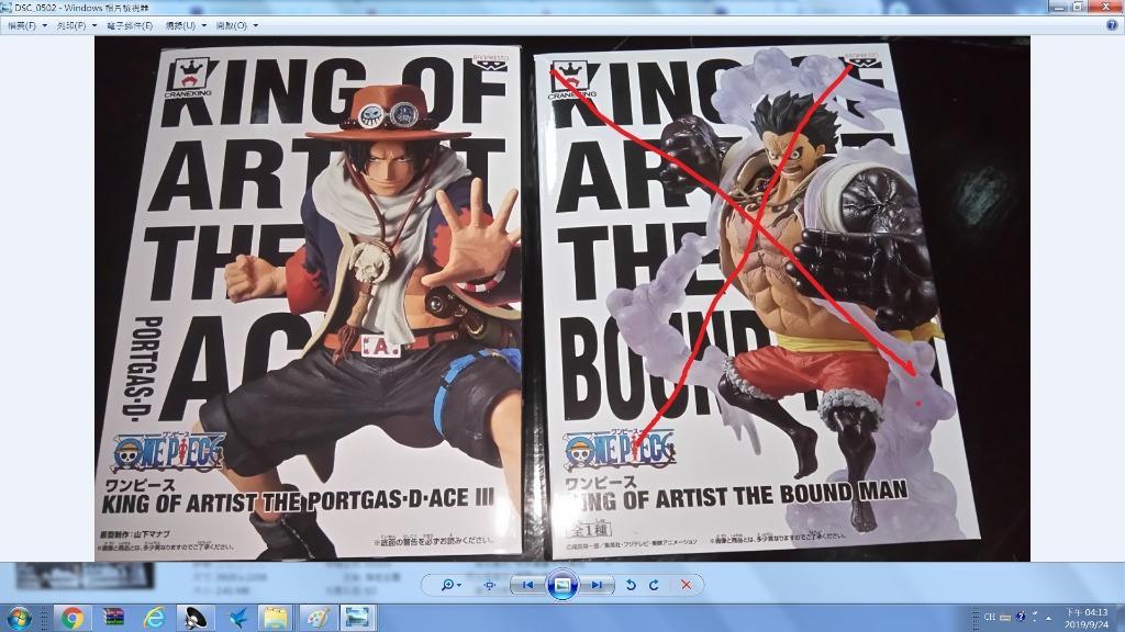 代理版 海賊王 king of artist 藝術王者 艾斯